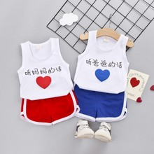 Baby Girls Clothing Sets 2019 Summer Chinese Character Print Vest Shorts Two-piece Sleeveless Unisex Sets Girls Clothes Suit недорого