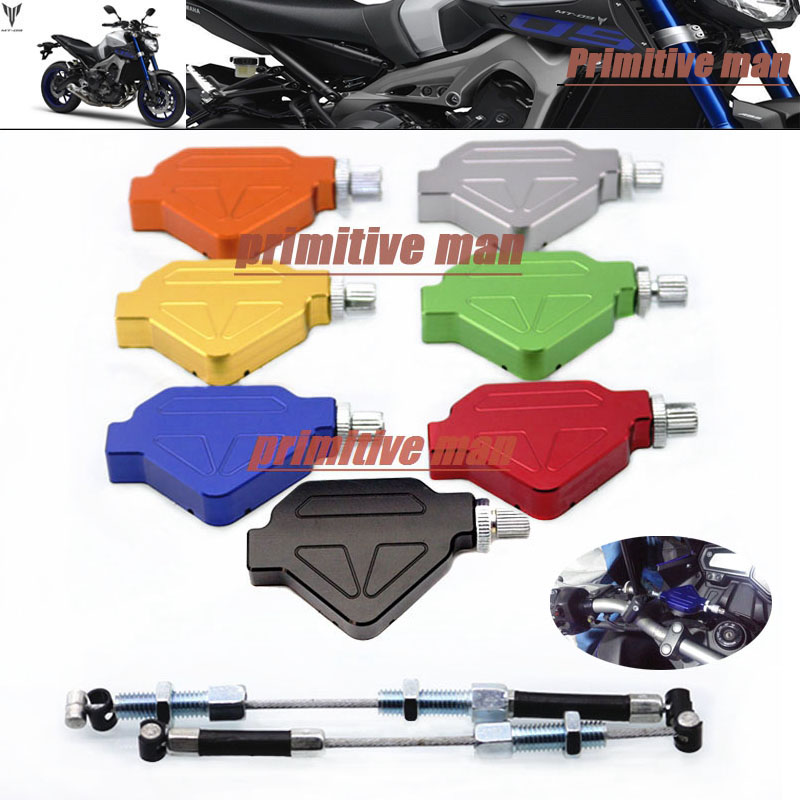 For YAMAHA FZ-09 FZ09 FZ 09 MT MT09 MT-09 Triple 2015-2016 Motorcycle Stunt Clutch Easy Pull Cable System 7 colors