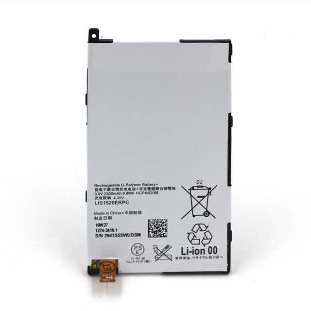 Replacement Battery for Sony Xperia Z1 mini D5503 Xperia Z1 Compact M51w LIS1529ERPC 2300mAh With Logo