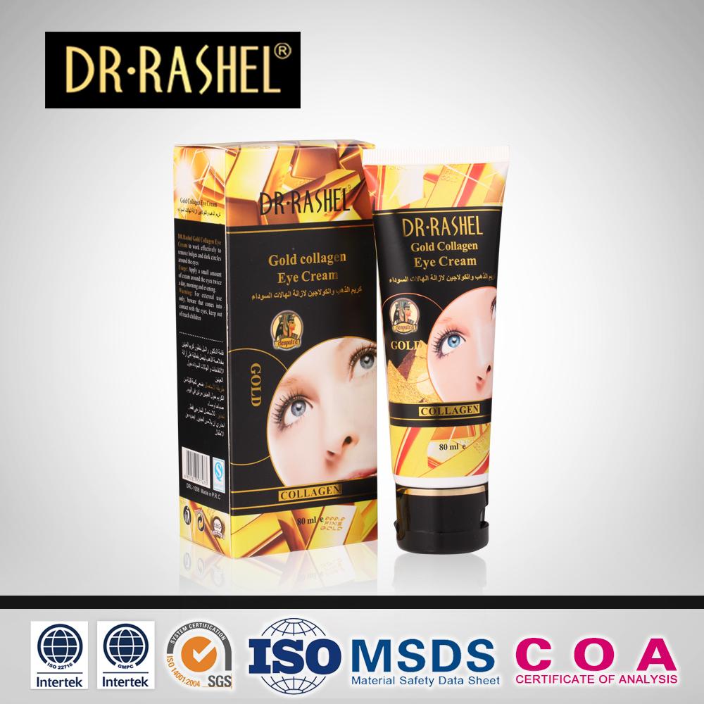 24K Gold Collagen Eye Cream Tight Anti-wrinkle Essence Fine Lines Lift Remove Dark Circle Anti-Puffiness Anti-Aging ageless 6
