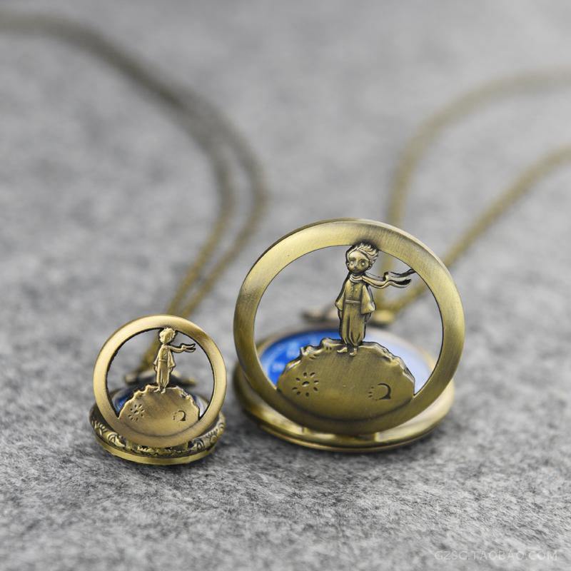 Retro Antique Bronze Little Prince Pocket Watch Vintage Fob Quartz Clock With Chain Necklace Pendant Gift For Children Boy vintage bronze steampunk snitch ball quartz pocket watches with pendant necklace chain children kids best xmas gift