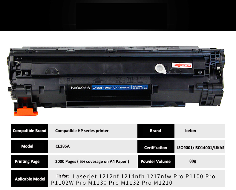 Befon Совместимость 285A тонер-картридж для замены hp CE285A 85a P1102 P1102W laserjet pro M1130 M1132 M1134 M1212 mf 3010