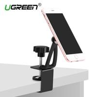 Ugreen Universal Magnet Phone Holder 360 Dgreen Rotation Magnetic Desk Phone Stand Mount For IPhone 7