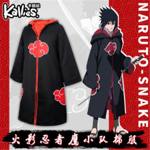 Anime Coats Adult Costume Anime Naruto cosplay costume Uchiha Itachi Cosplay Halloween Christmas Party Costumes Cloak Cape(China)
