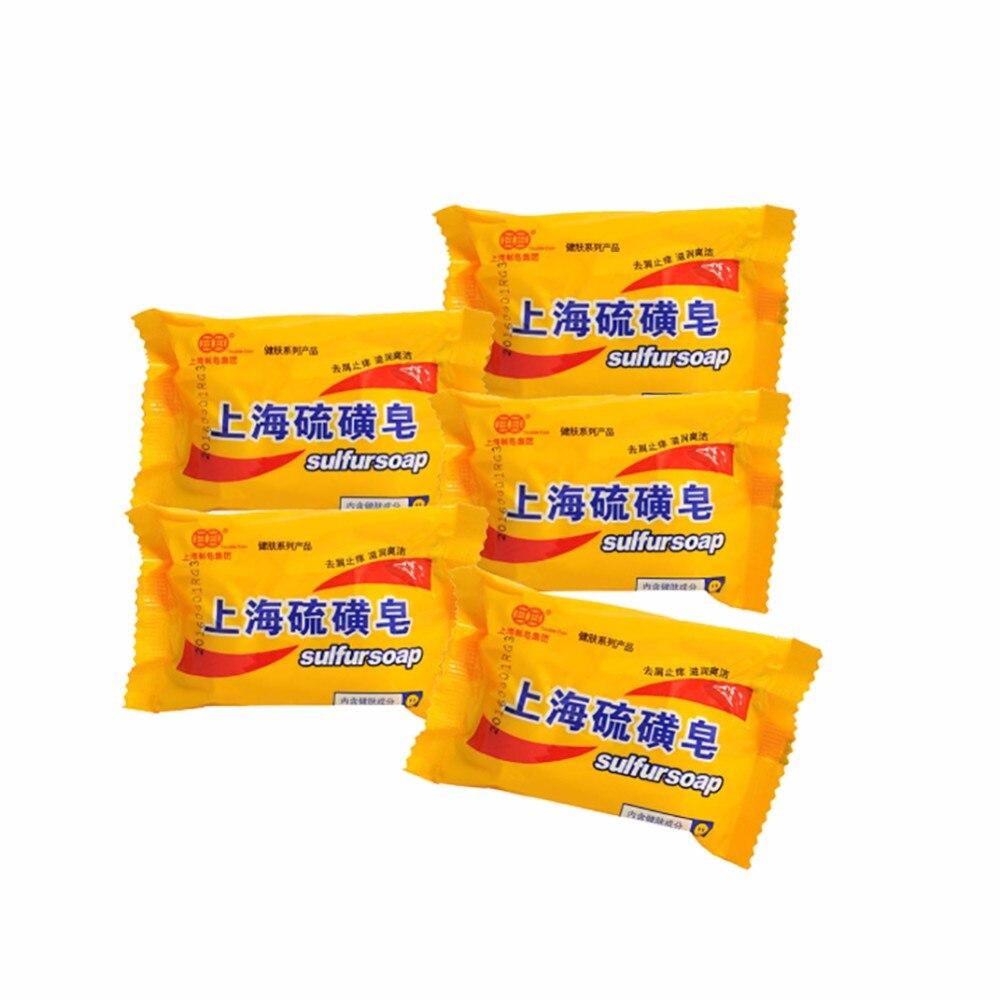 BTG  Conditions Acne Psoriasis Seborrhea Eczema Anti Fungus Perfume Butter Bubble Bath Healthy Soaps Sulfur Soap 4 Skin