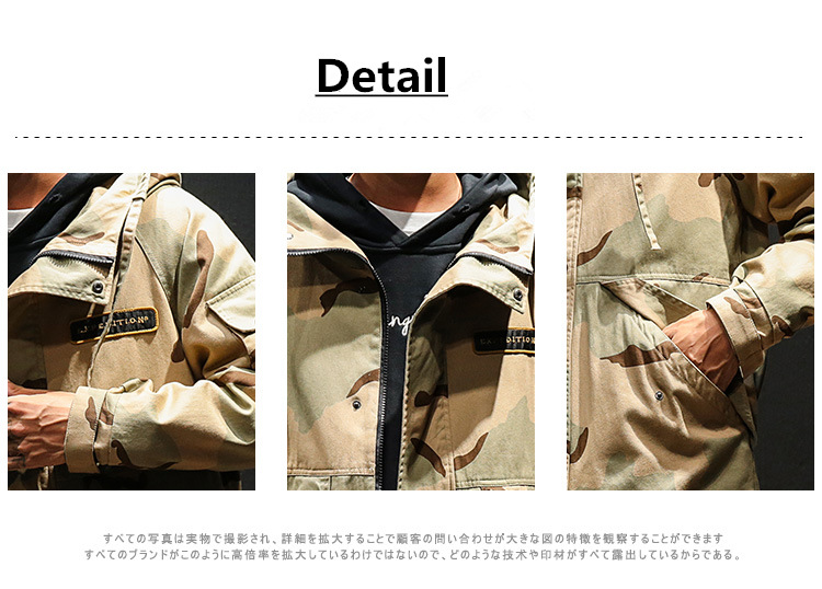 HTB1QUb4XJfvK1RjSspoq6zfNpXaC Men Military Camouflage Jacket Army Tactical Clothing Multicam Male Erkek Ceket Windbreakers Fashion Chaquet Safari Hoode Jacket 2019 Korean Style Clothes 5XL