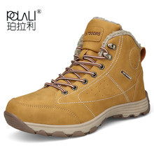 POLALI Merk Mannen Laarzen Herfst Winter Heren Lederen Fashion Sneakers Lace Up Outdoor Berg Mannen Schoenen Waterdichte Big Size 39 -46(China)