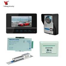 Yobang Security Freeship 7 inch video door phone door bell system waterproof IR camera video intercom door access control system