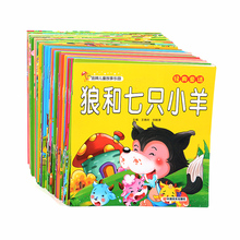 10pc/set Pinyin kids Book contain audio track & Pictures famous story books Learn Chinese For children/Baby/comic/mi book