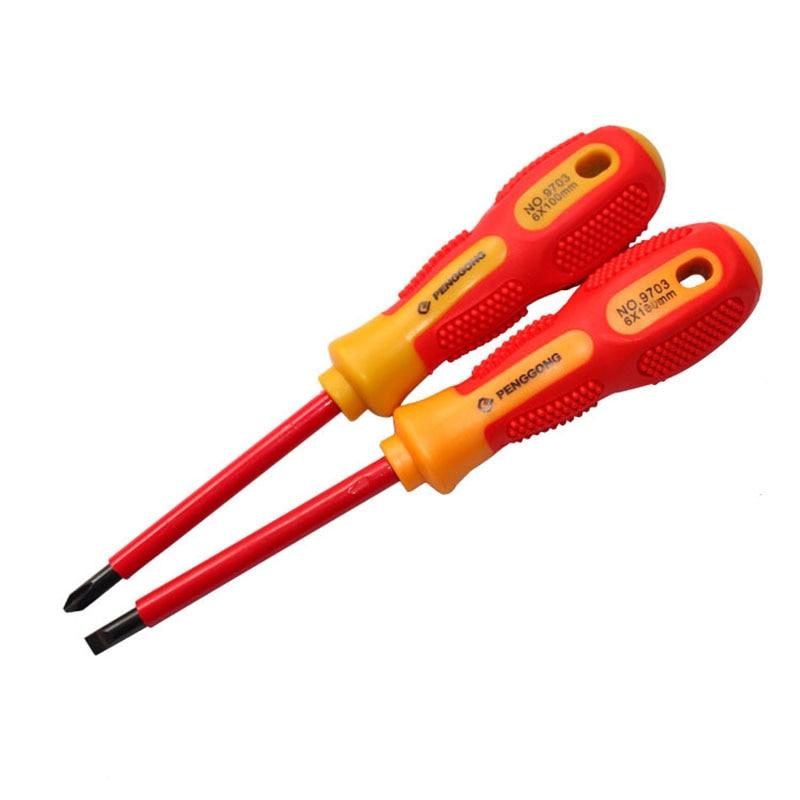 Screwdriver Set Magnetic Electrician Precision 1000v Voltage Repair Screwdriver Screwdriver Set Insulated Screwdriver Bits 1 Set