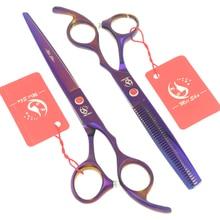 """7,"""" ножницы для домашних животных ножницы для ухода за собакой набор прямой филировочный ножницы острые животные инструменты для стрижки волос парикмахерские Tesoura HA0370"""