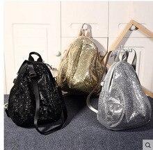 Высокое качество Новинка 2017 года уличный стиль женщины сумка Цвет Бисер Блестки персонализированные Повседневная Женская Рюкзак Лидер продаж
