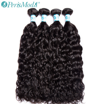 Hair Water Wave Bundles Brazilian Hair Weave 1 / 3 / 4 Bundle Deal 10-28 Inch Natural Color Remy Human Hair Extensions