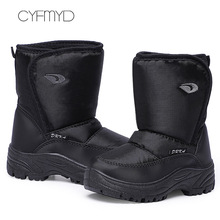 Men Winter warm shoes Plus size 45-46 Zip Nylon PVC Non slip Ankle boots For male Walking Round Toe Snow Boots men Velvet