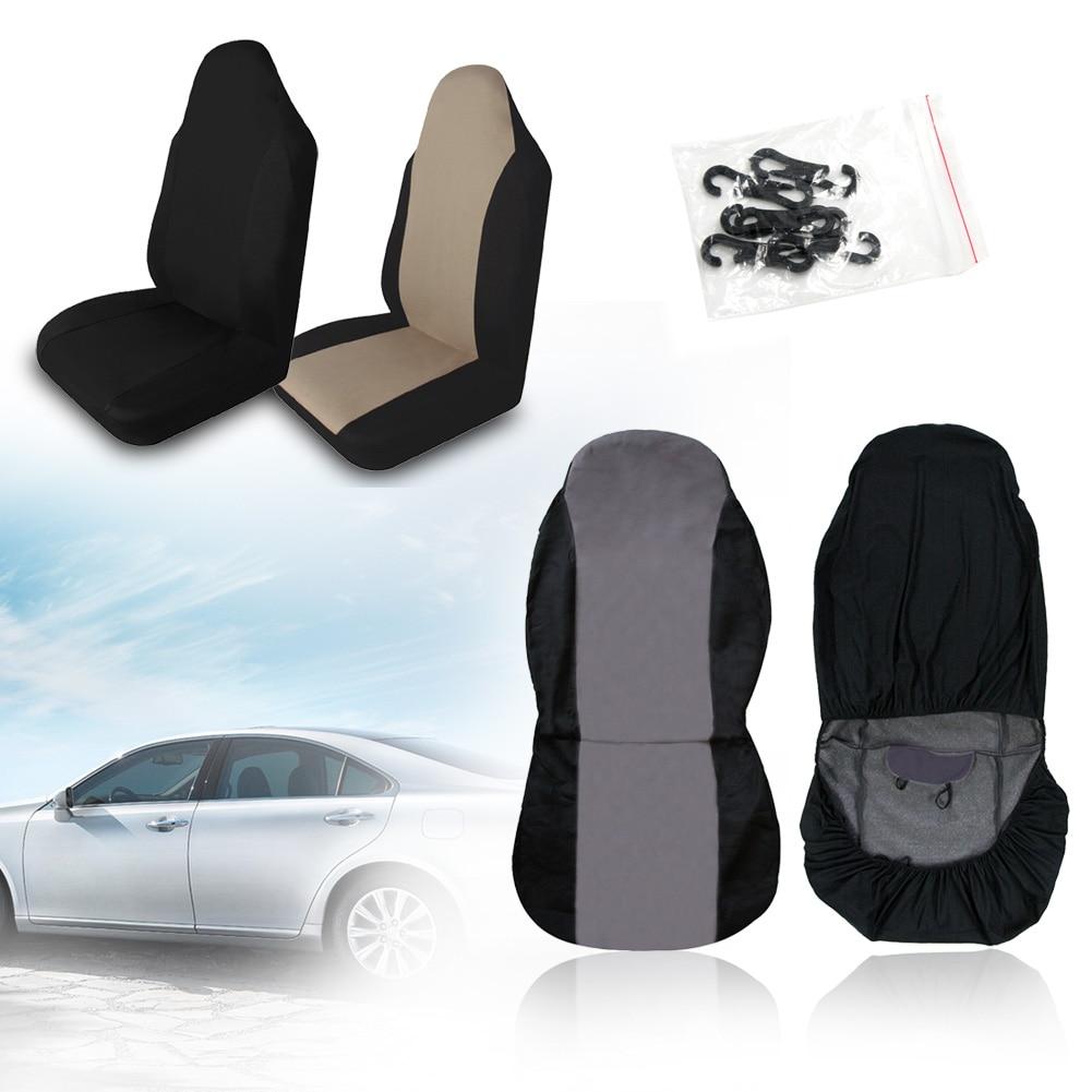 Универсальный автомобильный чехол для сиденья прочный автомобильной спереди и сзади стул двойной сетки наволочки Protector Pad для внедорожник ...