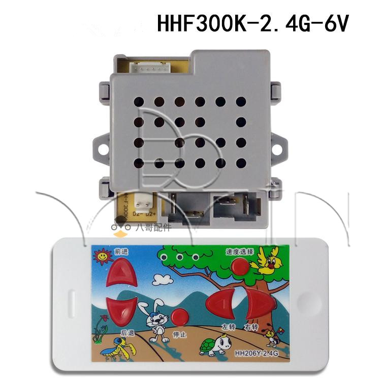 [Dowin] 6V 2.4G receiver 300K  child electric cars parts rc car toys  receiver control mother board for child electirc car