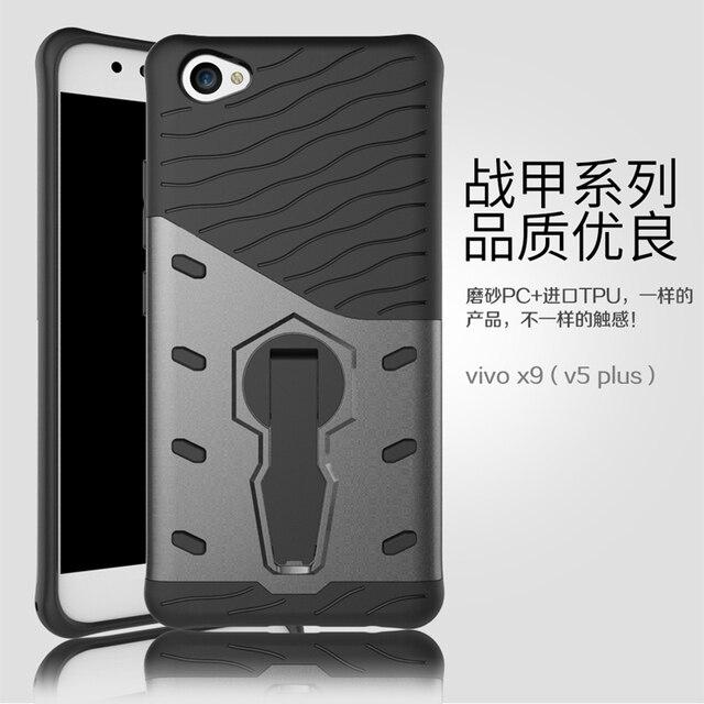 Phone Etui For Coque BBK VIVO X9 Case Back Hard Luxury Stand Shockproof Armor Phone Cases For VIVO V5 Plus Cover Housing Capinha