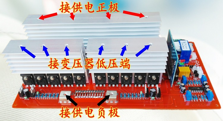 48V, 60V, 7.5KVA, 6KW, foot power, pure sine wave, power frequency inverter, circuit board, mainboard