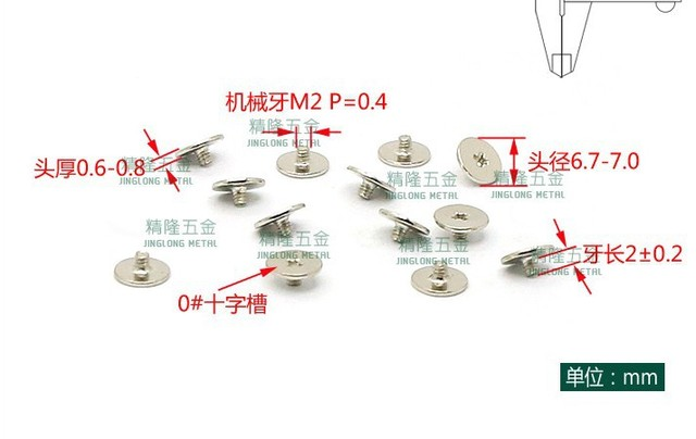 Washers Insulating plastic gasket M3.5 M4 anti vibration damping ...