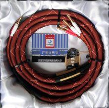 CHOSEAL LB-5110 speakers cables with banana plug HIFI EXQUIS speaker wires for main channel or center channel