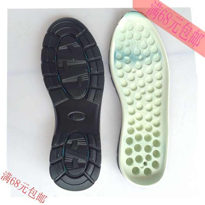 89b647772f0bf Detail Feedback Questions about Men's PU Polyurethane Casual Shoes ...