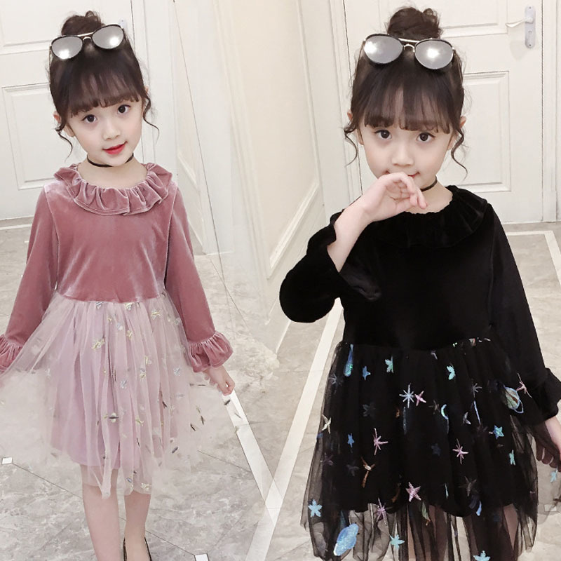 big girls winter clothes velvet patchwork flare sleeve elegant dress for girls long sleeve dress girl 12 13 10 8 6 4 pink black 1x for audi a1 a3 a4 c5 c6 c7 b5 b6 b7 b8 a5 a6 a7 a8 q3 q5 q7 s3 s4 s5 s6 s7 interior car accessories trunk box stowing tidying