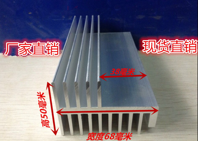 Libérez Le Bateau 2 pcs/lot Haute puissance radiateur en aluminium large 68mm, haute 50mm longueur peut être personnalisé 68*50*100mm en aluminium radiateur