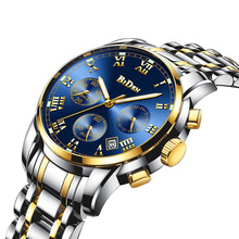Relogio Masculino New Watches Men Fashion Luxury Brand Quartz Wristwatches Business Clock Man Waterproof Stainless Steel Watches все цены