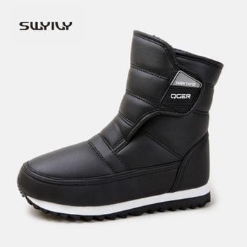 Mujeres Tonificando Plataforma Swyivy Botas Zapatos Invierno Cortas 4qd5x5rn cc029b9db879e
