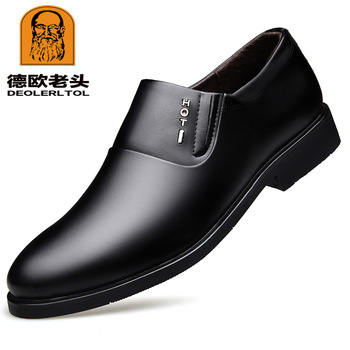 2019 Spring Men's Quality PU Leather Shoes Black Man Dress Shoes 38-44 Man Office Leather Shoes