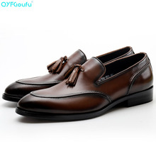 Genuine Cow Leather Men Tassel Loafers Shoes Casual Black Brown Slip On Party Wedding Dress Shoes Breathable Handmade