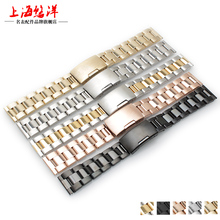 UYOUNG inoxydable montre en acier bande bracelet en acier inoxydable mâle 18/19/20/21/22/23mm noir accessoires