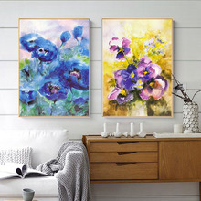 HAOCHU Abstract Canvas Decorative Painting Watercolor Colorful Flowers Classical Traditional Warm Home Decor Wall Art Poster