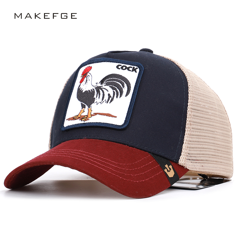 Animal cock embroidery   baseball     cap   breathable cartoon duck grid summer outdoor shade unisex size adjustable driver dad hat