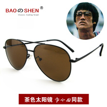 sunglasses men oversized polarized vintage luxury retro aviator women brand designer black gold Brown lens