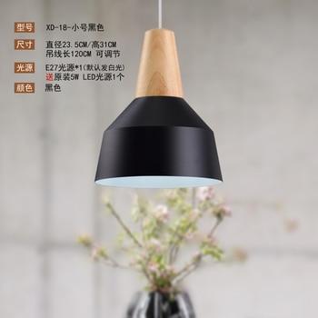 Modern minimalist Nordic restaurant single head pendant creative personality art solid wood bar restaurant lighting