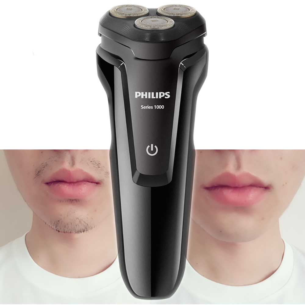 Original Philips S1010 Electric Shaver Washable Rotary Rechargeable Electric Razor For Men Wet Dry With Ergonomics Handle in Electric Shavers from Home Appliances