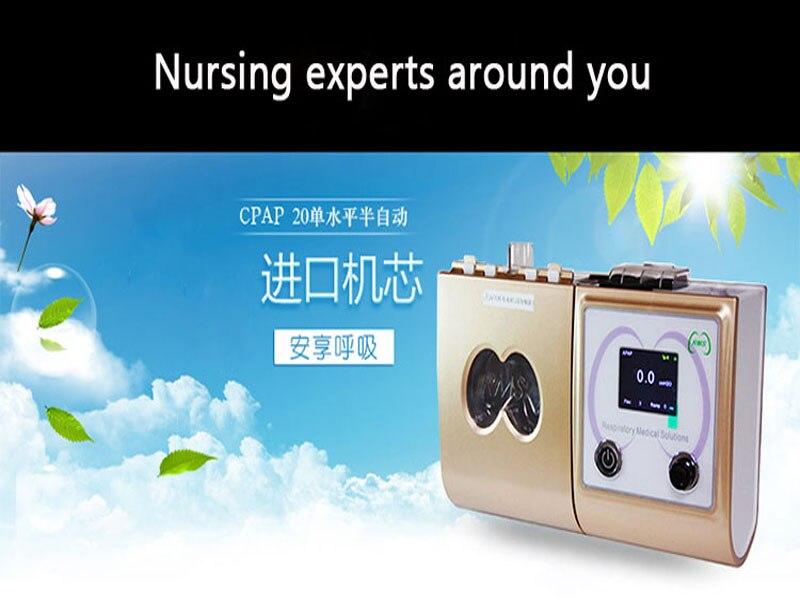 110/220V Single leve półautomatyczna maszyna wspomagająca oddychanie Respirator Respirator chrapanie sprzęt medyczny