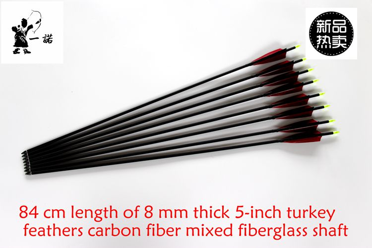 84 cm length of 8 mm thick 5 inch turkey feathers carbon fiber mixed fiberglass shaft archer. Black Bedroom Furniture Sets. Home Design Ideas