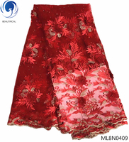 Beautifical african 3d laces fabrics 2019 French fabrics dress with stones and beads for women dress 5yards/lot ML8N04