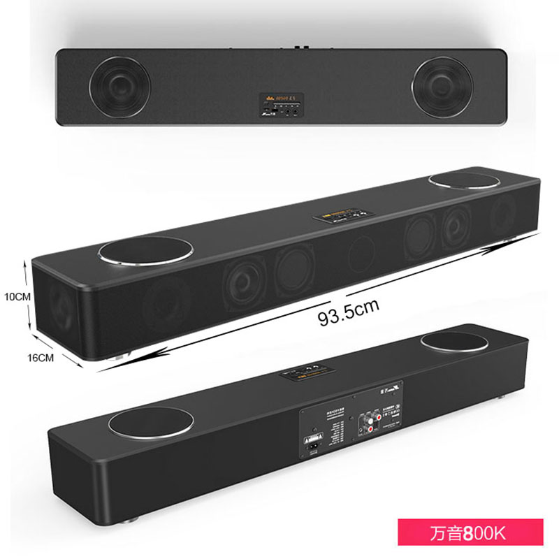 180W Wireless Audio System 5.1 DTS Home Theater Wood Bluetooth TV Soundbar Speaker Karaoke Microphone HIFI 3D Surround Subwoofer