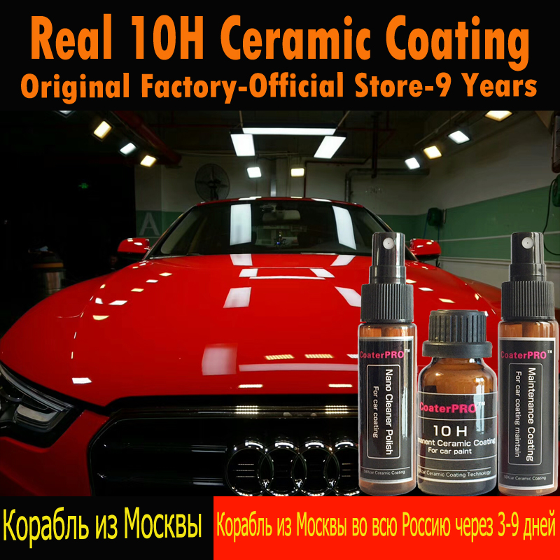 Coater PRO 10H Lifetime Auto Paint Protection CrystalCoat Nano Quartz Pro Coat Shiny Super Hydrophobic Effect Made In Japan