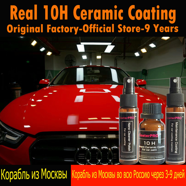 Coater PRO H Lifetime Auto Paint Protection CrystalCoat Nano - Pro paint