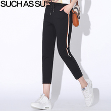 SUCH AS SU New Trouser For Women Spring Striped Harem Pants High Waist Ankle-Length Pencil M-XXL Female Slim Skinny
