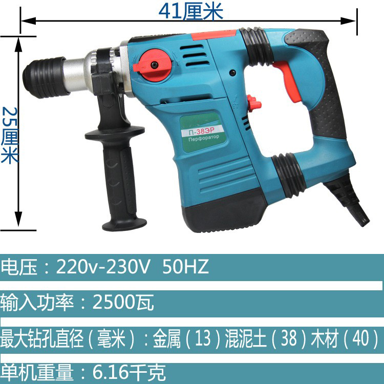 2500w demolition hammer electrical driller at good price and fast deliery demolition