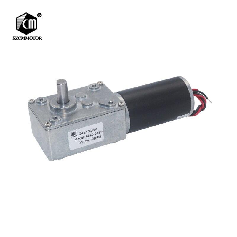 5840-31zy Reduction Motor DC12V 24V 7RPM-470RPM Geared motor reducteur 70kg.cm Large Torque High Power Worm Gear Motor