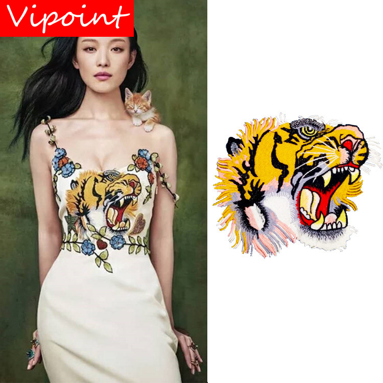 VIPOINT embroidery big tiger patches animal badges applique for clothing ZM-110