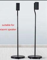 (1 pair=2pcs) XM F1 95cm 117cm round columu base adjustable surround sound xiaom speaker display stand floor