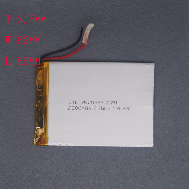 3.7 V Polymer lithium battery core 356285/357095 game console tablet battery 2500mAh