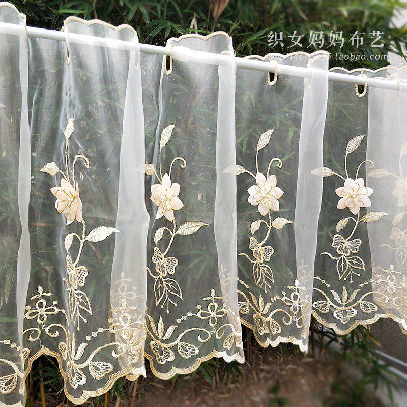 1 pc Korea Style Solid White Yarn Curtain Window Tulle rideaux pour le salon Bedroom Modern Window Treatments Voile Curtain